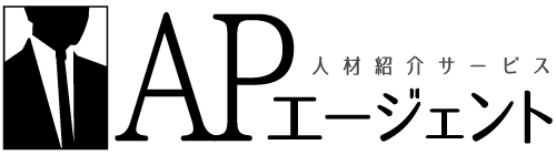 APエージェント